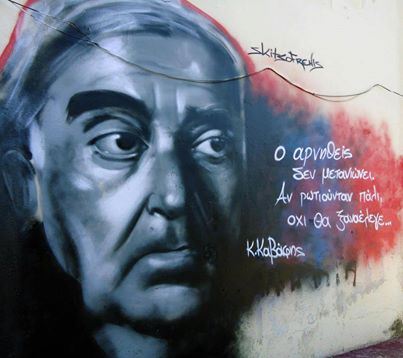 Artist: Skitsofrenis - Kalamata / Greece https://www.facebook.com/pages/Skitsofrenis/424772167589983?fref=ts Portrait of the Greek Poet Constantine P. Cavafy