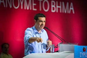 Synedrio - Tsipras 2