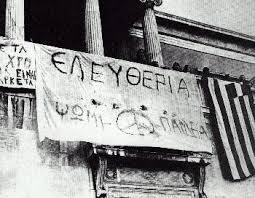 Polytechnic banner