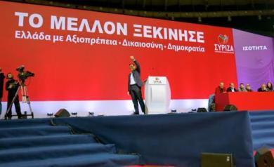2015 campaign 1