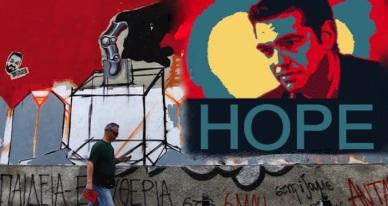 Alexis_Tsipras Graffiti