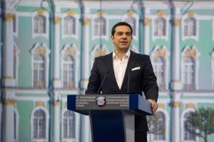 Tsipras 27Jun15