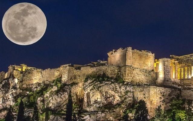 acropolis - blue moon.jpg